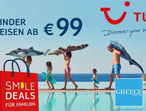 Griechenland Angebote zum Kinderfestpreis